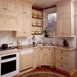 Fotos de cocinas estilo clásico