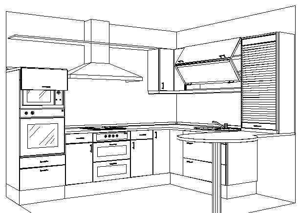 Como disear una cocina simple programa diseno muebles de for Programa para cocinas