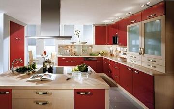 Decoraci n de cocinas modernas - Las cocinas mas bonitas del mundo ...